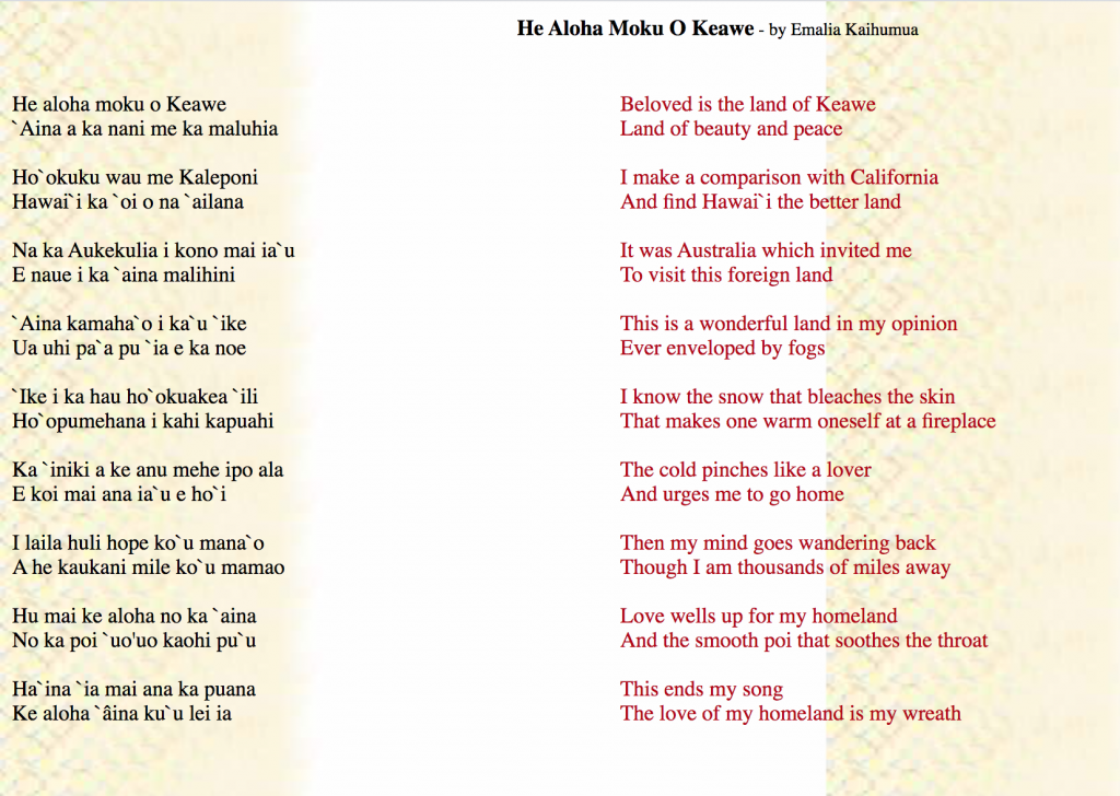 """Digital image of lyrics to """"He Aloha Moku O Keawe,"""" by Emalia Kaihumua. The lyrics are printed in black font in the Hawaiian on the left and in an English translation in red font is on the right."""